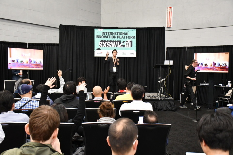 10 startups demonstrated their products and services during the Japan Innovation Hour. (Photo: Business Wire)