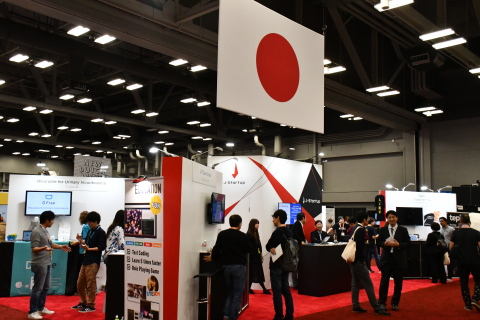 J-Startup Booth in the Austin Convention Center (Photo: Business Wire)