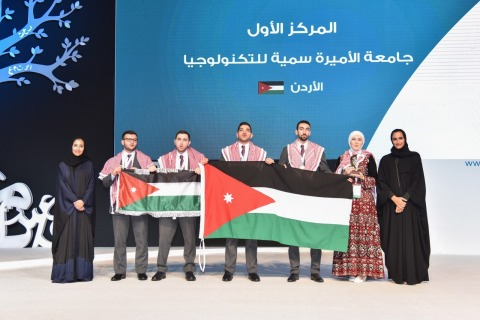 Princess Sumaya University for Technology in Jordan takes First Place (Photo: AETOSWire)
