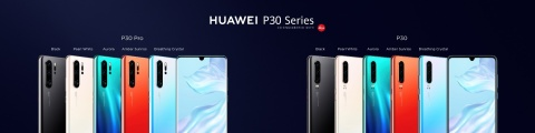HUAWEI P30 Series (Photo: Business Wire)