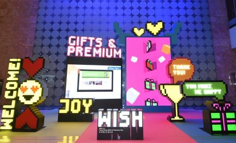 A maior feira de presentes e prêmios do mundo inaugura em abril