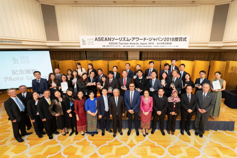 Awarding ceremony of ASEAN Tourism Awards Japan 2018 held in Tokyo in March 2019 (Photo: Business Wire)