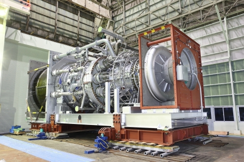 H-100 Gas Turbine (Photo: Business Wire)
