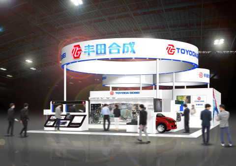 Toyoda Gosei booth (image) (Graphic: Business Wire)