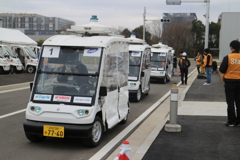 At the Japan Automotive AI Challenge, autonomous karts were equipped with Velodyne Puck™ lidar sensors. (Photo: Business Wire)