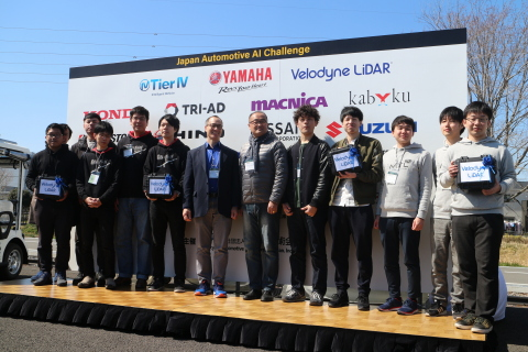 Velodyne Lidar participated as a gold sponsor in the Japan Automotive AI Challenge, a university student competition that supports education of AI engineers in autonomous vehicle (AV) development. (Photo: Business Wire)
