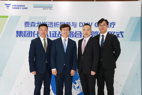 (From left) Mr. Bo Huijie, General Manager of China, DVL GL; Mr. Alan Chen, Executive Vice President of Greater China, Fresenius Medical Care; Mr. Wenyu Kang, Group Senior Vice President of DVL GL; Mr. Bryan Jiang, General Manager of China, Fresenius Kidney Care (Photo: Business Wire)