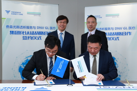 Fresenius Medical Care cemented a strategic collaboration with DNV GL to lead the accreditation of the company's dialysis service departments and two of its hospitals in China. (Photo: Business Wire)