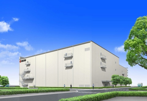 Architect's rendering of Kyocera's new facility in Shiga, Japan (Graphic: Business Wire)