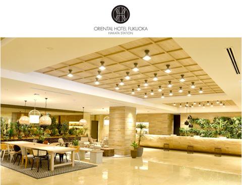 Oriental Hotel Fukuoka Hakata Station (Graphic: Business Wire)