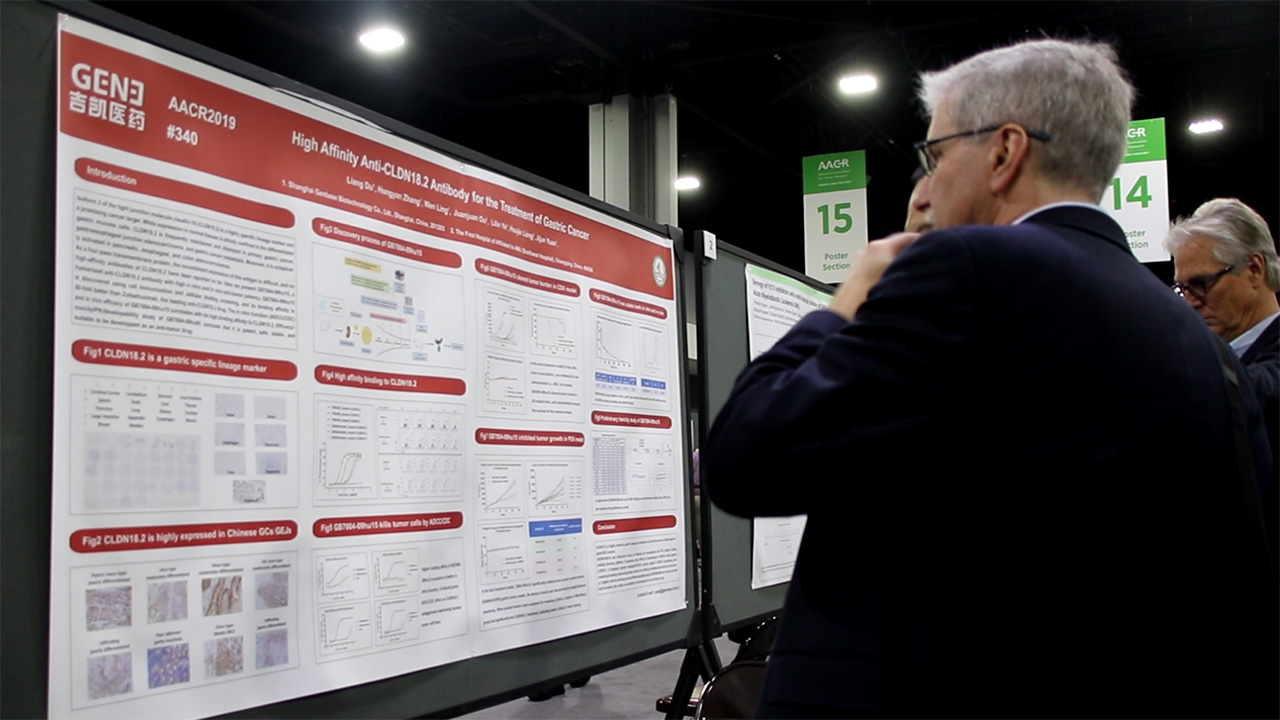 "Dr. Jijun Yuan, CEO of Shanghai Genbase Biotechnology, presents ""High Affinity Anti-CLDN18.2 Antibody for the Treatment of Gastric/Pancreatic Cancer"" at the AACR Annual Meeting 2019 in Atlanta, Georgia."