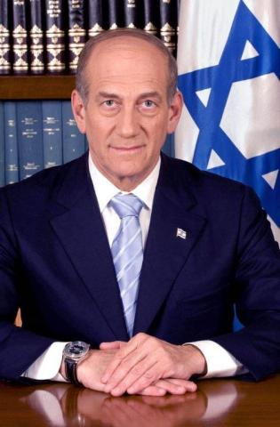 (Photo: Ehud Olmert)