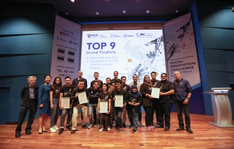Professor Wong Poh Kam, Senior Director, NUS Entrepreneurship Centre (1st from the left); Jing Huang ...