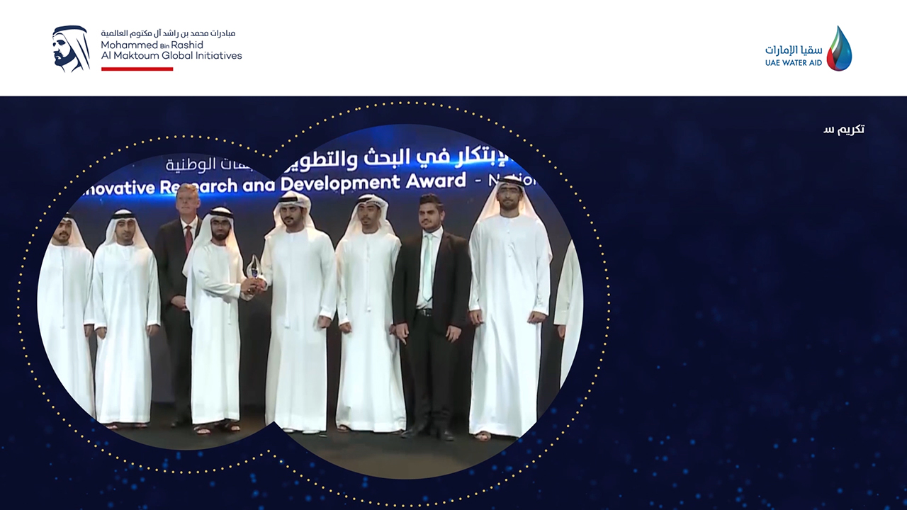 Suqia announces details of 2nd Mohammed bin Rashid Al Maktoum Global Water Award, with prizes totalling USD1 million (Video: AETOSWire)