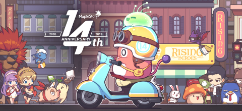 MapleStory 14th Anniversary (Graphic: Business Wire)