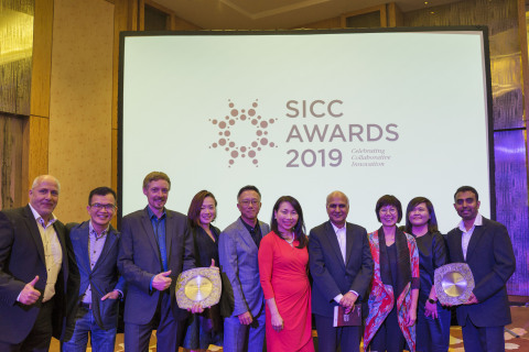 Infineon and E2open Accept Prestigious SICC Award (Photo: Business  Wire)