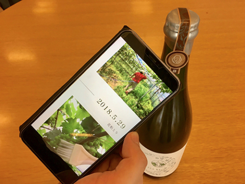 Organic wine from Katsuki Wines whose production and distribution traceability is guaranteed by blockchain (Photo: Business Wire)