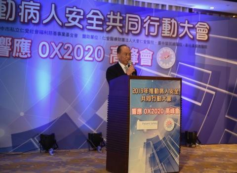 台湾の台中で開催された第3回年次患者安全大会(写真:ビジネスワイヤ)
