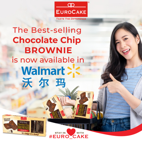 Eurocake's Best-selling Chocolate Chip Brownie is now available in Walmart China (Photo: AETOSWire)