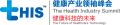 上海と杭州でtHIS 2019を開催:展示規模を拡大し、医療科学技術の未来を形作る