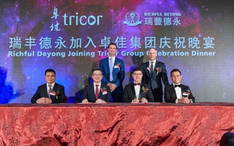 Top (Left to right): Robin Bell-Jones: Non-Executive Director, Tricor Group & Partner, Permira; Gordon Watson, Non-Executive Chairman, Tricor Group; Bottom (Left to Right): Jason Chen: Chairman, RFDY; Shisong Mai, Founder of RFDY; Lennard Yong: Group CEO, Tricor Group; Joe Wan, Chief Executive Officer (Photo: Business Wire)