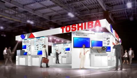東芝:「人とくるまのテクノロジー展2019 横浜」東芝グループブース (画像:ビジネスワイヤ)