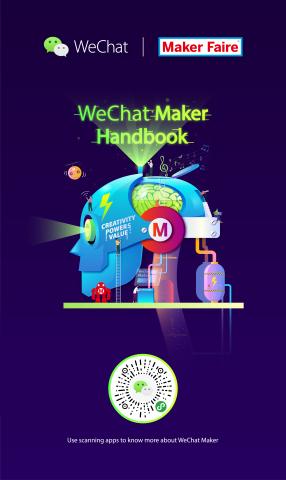 WeChat Maker QR code (Photo: Business Wire)