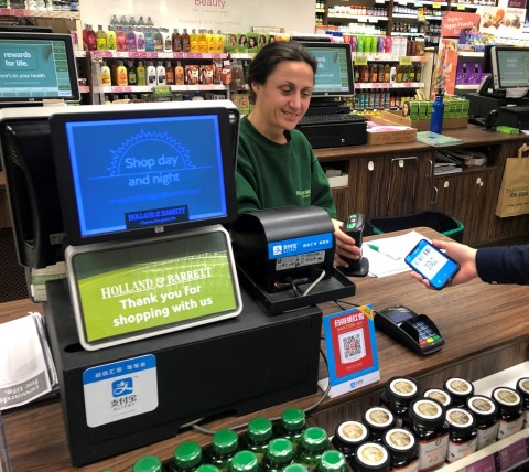 Alipay as a mobile payments option available in Holland & Barrett stores (Photo: Business Wire)