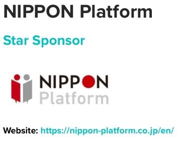 NIPPON Platform (Graphic: Business Wire)