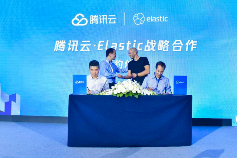 Elastic/Tencent partnership signing in China (Photo: Business Wire)