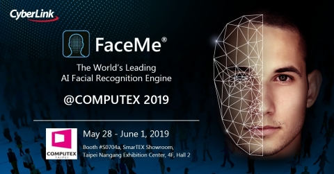 CyberLink to Showcase FaceMe® AI Facial Recognition Engine at Computex 2019 (Graphic: Business Wire)