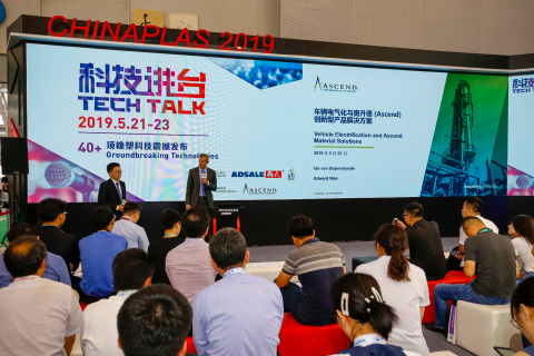 Ascend's Ian van Duijvenboode and Edward Wan present at Chinaplas on PA66 solutions to improve safet ...