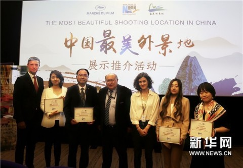"""The representative from Cannes Convention Bureau (1st L), Michel Chevillon (C), vice president of the French Riviera Chamber of Commerce and Industry and head of hotel association, and Adeline CHAUVEAU (3rd R), officer in charge of film and television projects from French Embassy to China, pose for a group photo with the representatives from the cities awarded for """"The most beautiful shooting location in China."""" (Photo: Business Wire)"""