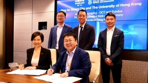 From left to right: First row: Pek-Lan Khong, Clinical Professor and Head of Department of Diagnostic Radiology, HKU. Guotong Xie, Chief Healthcare Scientist, Ping An Group. Back row: Chuanfeng Lv, Dep. Manager of medical image analysis, Ping An Technology Michael Kuo, Professor and Director of Medical AI Lab (MAIL) Program, Department of Diagnostic Radiology, HKU Steve Lin, GM of Business Development and Partnership, Ping An Technology (Photo: Business Wire)