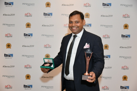 Rohit Lohia, Managing Director, India at Global Upside and Co-Founder and Chief Innovation Officer at Mihi, Receives the Award in Singapore (Photo: Business Wire)