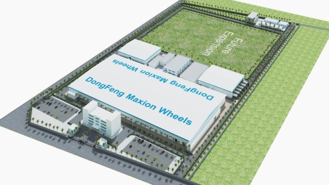 Dongfeng and Maxion Wheels' joint venture will build a new passenger car aluminum wheel plant in Suizhou, China. Official groundbreaking ceremony held on June 6, 2019. (Photo: Business Wire)