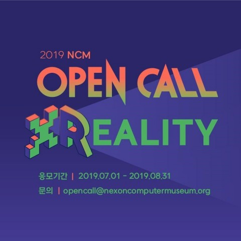 El Nexon Computer Museum (NCM) de NXC celebra el cuarto concurso de contenido de realidad virtual 2019 NCM OPEN CALL X REALITY con un premio total de 13 millones de KRW. El plazo para la presentación de solicitudes se extiende del 1 de julio al 31 de agosto y los ganadores se anunciarán el 25 de octubre. (Gráfico: Business Wire)