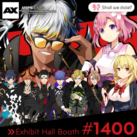 NTT Solmare's Shall we date? Series Attend Anime Expo 2019 in Los Angeles (Graphic: Business Wire)