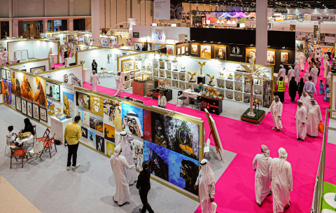 A glimpse of ADIHEX 2018 Edition (Photo: AETOSWire)