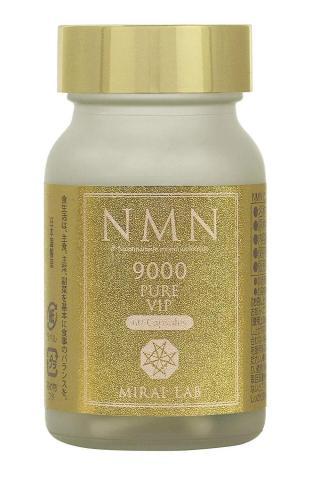 NMN PURE VIP 9000 (Photo: Business Wire)