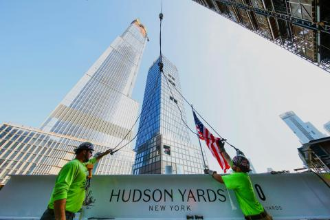30 Hudson Yards (Photo: Business Wire)