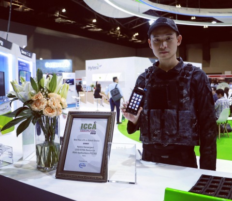 """Hytera PTC 760 was awarded the """"Best New LTE or Hybrid Device""""(Photo: Business Wire)"""