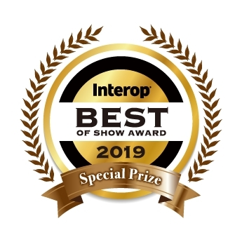 Ixia's newest network packet broker, Vision X, was honored with a Best of Show special prize. (Graphic: Business Wire)