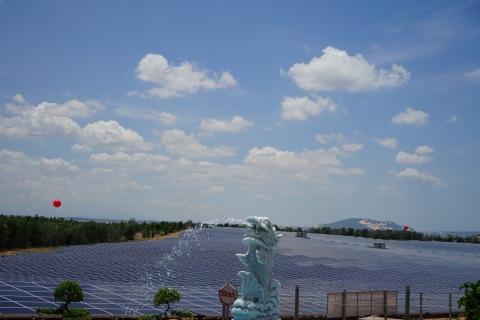 MUI NE Solar Plant (1) (Photo: Business Wire)