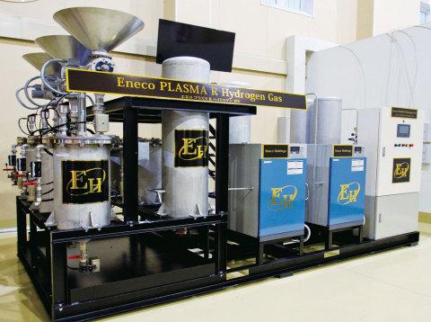 Eneco PLASMA R Hydrogen GAS (写真:ビジネスワイヤ)