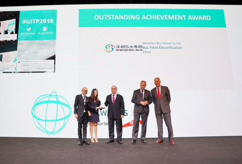 Shenzhen Bus Group receives Outstanding Achievement award at UITP (Photo: Business Wire)