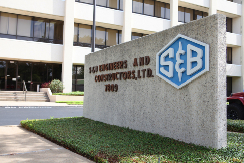 S & B will perform construction for a portion of LyondellBasell's PO/TBA Project, which will install the world's largest propylene oxide and tertiary butyl alcohol plant. (Photo: Business Wire)