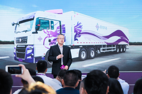Inceptio Founder & CEO, Julian Ma Unveiled Inceptio One