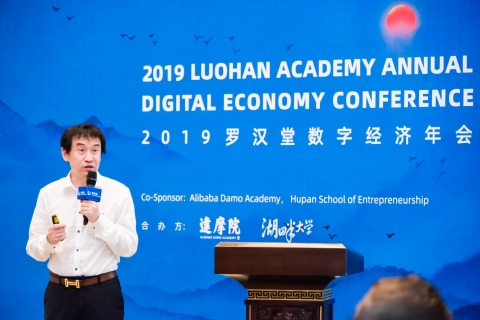 Dr. Chen Long, Director of the Luohan Academy, spoke at the Luohan Academy Digital Economy Conference (Photo: Business Wire)