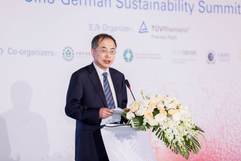 Zhu Hongren, Executive Vice Chairman and Director General of China Enterprise Confederation (Photo: Business Wire)